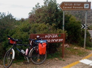 Trek; Touring bike on a budget; Two Wheel Travel; Israel; cycle touring carmel mountains